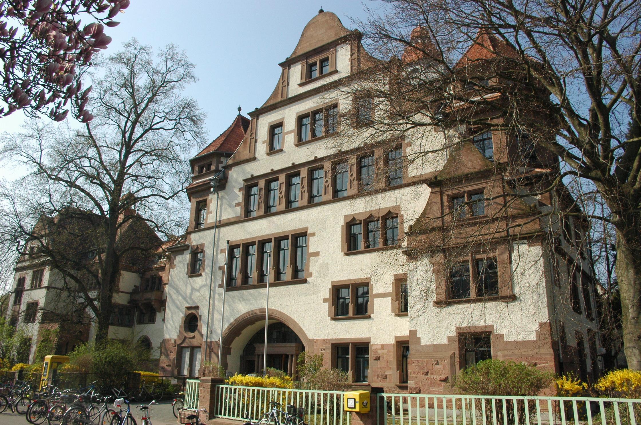 Ph Heidelberg Vorlesungsverzeichnis